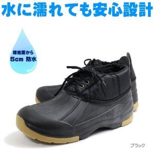 接地面から5cm防水設計 滑りにくい底材を使用したあったかボア入りメンズウインターブーツ 紳士ブーツ|tatsuya-shoes