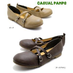 レディースカジュアルパンプス ストラップパンプス カジパン ぺったんこパンプス ローヒールパンプス|tatsuya-shoes