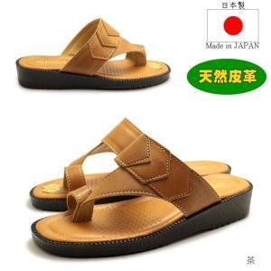 日本製牛革天然皮革 紳士指付きサンダル 鼻緒サンダル つっかけ サンダル ヘップ 鼻緒 花緒|tatsuya-shoes