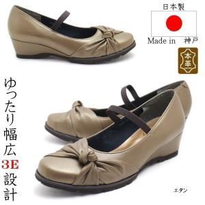 現品商品23.0cm 日本製・神戸発本革(牛革)レディースパンプス  ストラップパンプス パンプス ウエッジパンプス ローヒールパンプス|tatsuya-shoes
