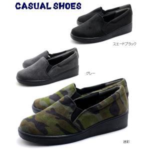 カジュアルデッキシューズ デッキシューズ スエードスリッポン 厚底スニーカー デッキスニーカー|tatsuya-shoes