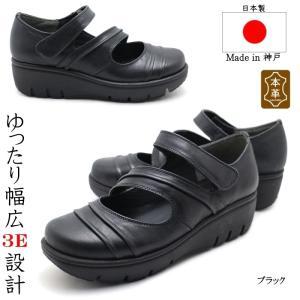【とっても軽くて履き易い!】日本製神戸発牛革レディースカジュアルストラップシューズ  厚底ストラップシューズ ストラップウォーキングシューズ|tatsuya-shoes
