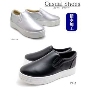 +3cmヒールアップ 撥水加工厚底デッキシューズ  厚底スニーカー デッキスニーカー 厚底|tatsuya-shoes