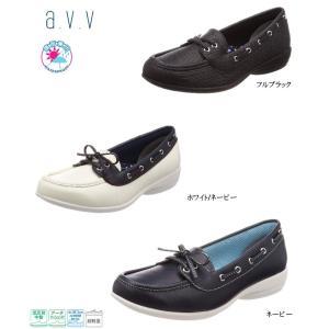 3cm4時間防水加工a.v.v アーヴェーヴェ a.v.v6002 カジュアルウォーキングパンプス カジュアルパンプス カジュアルシューズ|tatsuya-shoes