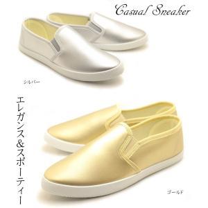 踵が柔らかい♪靴擦れ・型崩れ防止対策 レディースカジュアルスリッポン スニーカー デッキスニーカー デッキシューズ スリッポン|tatsuya-shoes