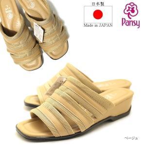日本製Pansyサンダル つっかけ 前あきサンダル 事務所履き 仕事履き |tatsuya-shoes