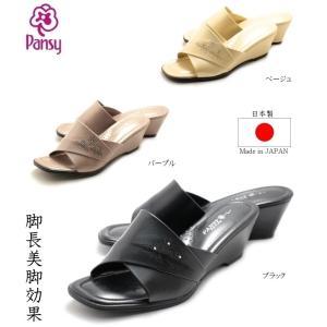 日本製Pansyウエッジ厚底ミュール つっかけ 厚底 ウエッジミュール 前あきサンダル 事務所履き 仕事履き 厚底ミュール|tatsuya-shoes