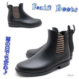 憂鬱な梅雨時事にも安心!レディースサイドゴアレインブーツ レイン アンクルレインブーツ 長靴 ショートレインブーツ|tatsuya-shoes