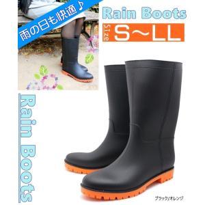 雨の日も快適♪レディースレインブーツ レイン 長靴 ショートレインブー|tatsuya-shoes