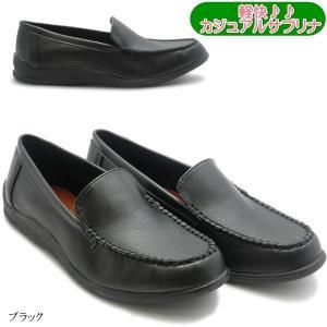 【店長おすすめ♪】柔らかカジュアルサブリナ カジュアルウォーキングシューズ|tatsuya-shoes