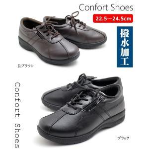 撥水加工 レディースコンフォートシューズ ウォーキングシューズ 仕事履き 靴|tatsuya-shoes