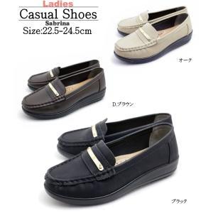 レディースビット付きサブリナ カジュアルサブリナ カジュアルシューズ 靴|tatsuya-shoes