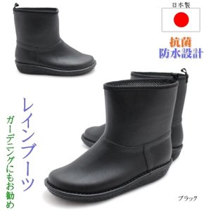 【ガーデニングにもOK】【ゆったり幅広設計】【日本製】とっても柔らかい長靴 ショートレインブーツ|tatsuya-shoes