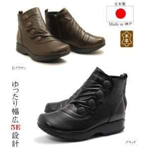 外反母趾オススメ5E・EEEEE設計 22.5〜25.0cm 日本製・神戸発 牛革コンフォートアンクルブーツ 通気設計 tatsuya-shoes