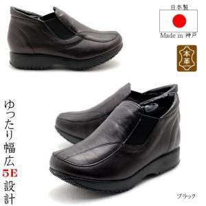 外反母趾オススメ5E・EEEEE設計 日本製・神戸発 牛革コンフォートアンクルブーツ 通気設計 tatsuya-shoes