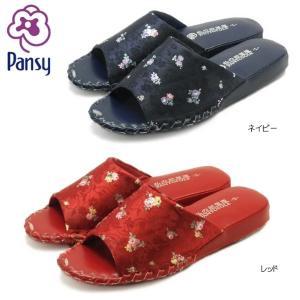 【快適な室内履き】Pansy パンジー 私の部屋履き 『PANTOFOLE パントフォーレ』スリッパ サンダル 室内シューズ 室内履き インナーシューズ|tatsuya-shoes