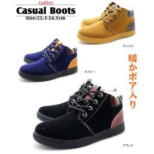 暖かボア入り レディースカジュアルブーツ ブーツ スニーカー アンクルブーツ ショートブーツ|tatsuya-shoes