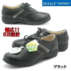 【外反母趾オススメ】【冷え性対策】【幅広EEEEE・5E】Beagle ビーグル ビーグルアートオブトラベルT505 レディースコンフォートウォーキングシューズ tatsuya-shoes
