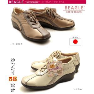 外反母趾オススメ幅広EEEEE・5E 日本製Beagle ビーグル ビーグルアートオブトラベルAT529 レディースコンフォートウォーキングシューズ tatsuya-shoes