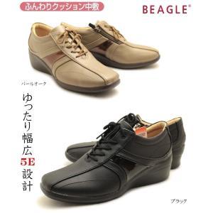 外反母趾オススメ幅広EEEEE・5E Beagle ビーグル B695 レディースコンフォートウォーキングシューズ|tatsuya-shoes