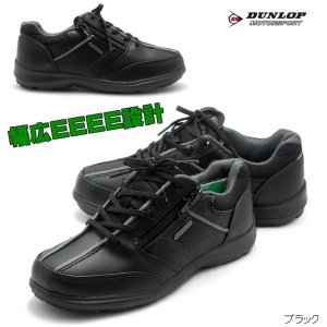 外反母趾オススメ幅広4E設計 DUNLOP ダンロップ CONFORT WALKER コンフォートウォーカーC409 レディースコンフォートスニーカー ウォーキングシューズ|tatsuya-shoes