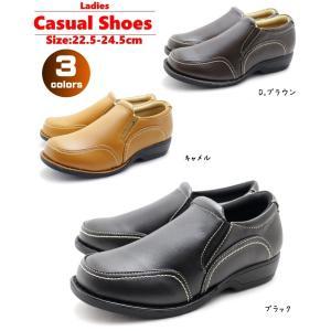 レディースカジュアルシューズ コンフォートシューズ レディースシューズ 仕事履き|tatsuya-shoes