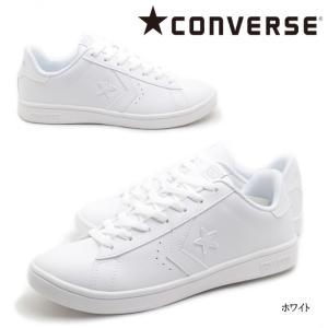 CONVERSE CVLTCT コンバース カジュアルスニーカー 通学靴 スクールシューズ メンズスニーカー 紳士スニーカー 学生靴 白スニーカー ホワイト tatsuya-shoes