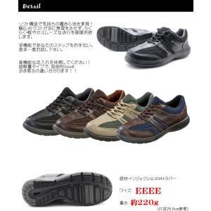 【ゆったり幅広4E設計】DUNLOP ダンロップ CONFORT WALKER コンフォートウォーカーC137 紳士メンズコンフォートスニーカー メンズスニーカー |tatsuya-shoes|02