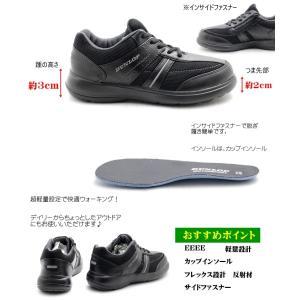 【ゆったり幅広4E設計】DUNLOP ダンロップ CONFORT WALKER コンフォートウォーカーC137 紳士メンズコンフォートスニーカー メンズスニーカー |tatsuya-shoes|03