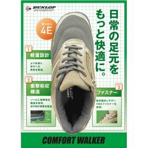 【ゆったり幅広4E設計】DUNLOP ダンロップ CONFORT WALKER コンフォートウォーカーC137 紳士メンズコンフォートスニーカー メンズスニーカー |tatsuya-shoes|04