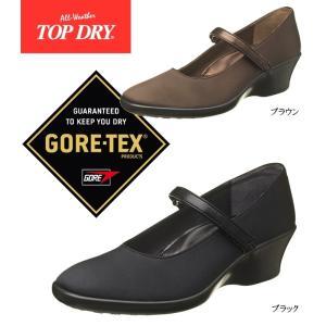日本製GORE-TEXゴアテックスTOPDRY アサヒトップドライ DRY39-05 レディースウォーキングパンプス パンプス オフィスパンプス ストラップパンプス tatsuya-shoes