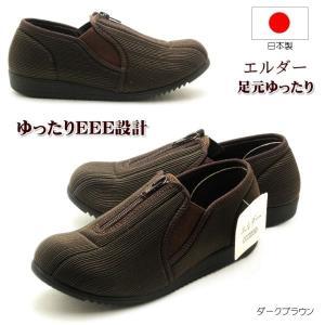 エルダーE800 レディースシューズ レディースウォーキングシューズ 介護シューズ 介護靴 室内履き リハビリシューズ|tatsuya-shoes