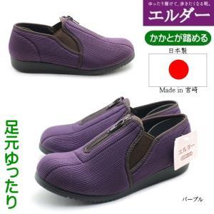 エルダーE800 レディースウォーキングシューズ 介護シューズ 介護靴 室内履き リハビリシューズ|tatsuya-shoes
