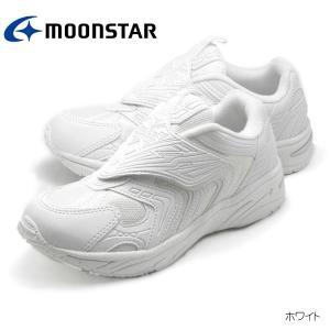 【19.0〜23.5cm対応】MoonStar FALCON ムーンスター月星 ファルコン キッズマジックスニーカー 通学用 学生靴 スクールシューズ ホワイト 白|tatsuya-shoes
