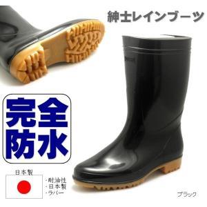 【日本製】耐油性 紳士レインブーツ 長靴 -|tatsuya-shoes