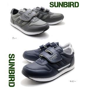 SUNBIRD サンバード紳士マジックスニーカー メンズスニーカー 仕事履き リハビリシューズ ベルクロスニーカー 作業靴|tatsuya-shoes