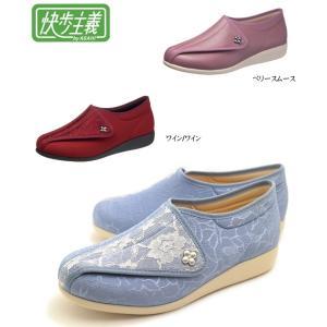 外反母趾オススメ!日本製 快歩主義 L011 レディースウォーキング 介護シューズ リハビリシューズ マジックウォーキング マジック ベルクロ|tatsuya-shoes
