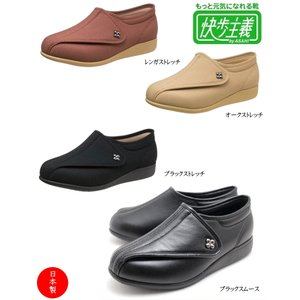 ゆったり幅広5E外反母趾オススメ 日本製 快歩主義 L011-5E レディースウォーキング 介護シューズ リハビリシューズ マジックウォーキング マジック ベルクロ|tatsuya-shoes