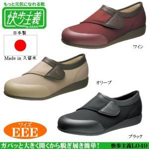 ゆったり幅広外反母趾オススメ 日本製 快歩主義 L049 レディースウォーキング 介護シューズ リハビリシューズ マジックウォーキング マジック ベルクロ|tatsuya-shoes
