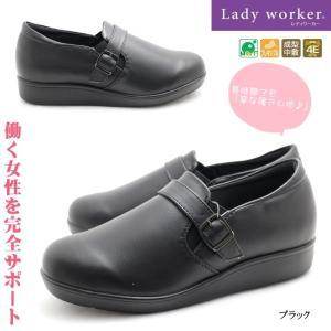 働く女性を完全サポート ゆったり4EEEE設計 Lady Worker レディーワーカー LO-15530 レディースコンフォートシューズ 仕事履き ビジネス アシックス|tatsuya-shoes
