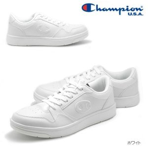 Champion チャンピオン カジュアルスニーカー レディーススニーカー コートタイプスニーカー 通学靴 スクールシューズ 学生靴 |tatsuya-shoes