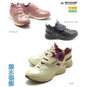 撥水機能 ゆったり3E設計 DUNLOP マックスランライト M184 ダンロップ 通学用 レディーススニーカー 通学靴 学校靴 インナーシューズ リハビリ靴|tatsuya-shoes