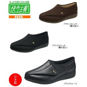 撥水加工 日本製 快歩主義 M900 メンズウォーキングシューズ 紳士ウォーキングシューズ 介護シューズ リハビリシューズ マジックウォーキング ベルクロ|tatsuya-shoes