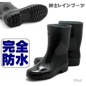 【コストパフォーマンス抜群!おすすめ品】紳士レインブーツ 長靴|tatsuya-shoes