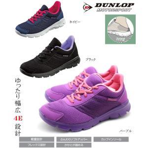 踵を踏んでラクラク DUNLOP リラフィット307 レディーススニーカー ウォーキングシューズ 靴|tatsuya-shoes