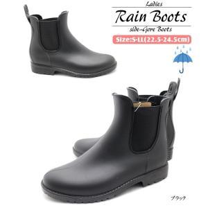 +1.3cmインヒール レディースサイドゴアレインブーツ レイン 長靴 ショートレインブーツ|tatsuya-shoes