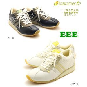 【店長オススメ・とっても柔らかい!一部天然皮革使用】Rilassamento リラッサメント RS173 カジュアルレディーススニーカー|tatsuya-shoes
