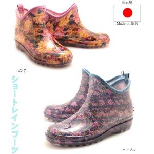 【日本製】【ゆったり幅広設計】とっても柔らかいショートレインブーツ レイン 長靴|tatsuya-shoes