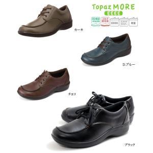 【疲れ・膝痛・腰痛予防】【外反母趾オススメ4E・EEEE】TOPAZ トパーズモア1410 ゆったり幅広EEEEカジュアルウォーキングシューズ|tatsuya-shoes