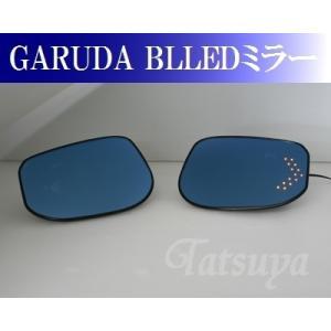 GARUDA ブルーワイドドアミラー ホンダ フィットハイブリッド GP1 2011〜2013.8 ...
